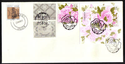 Cyprus Stamps SG 1241-42 and 1243-44 2011 Embroidery and Aromatic flowers -