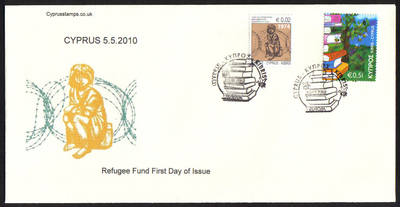 Cyprus Stamps SG 1218a 2010 Refugee fund - Cachet Unofficial FDC (c691)