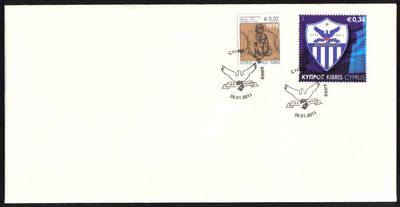 Cyprus Stamps SG 1237 2011 Ammochostos Football Club - Unofficial FDC (d790