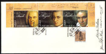 Cyprus Stamps SG 1238-40 2011 Composers - Unofficial FDC (d793)