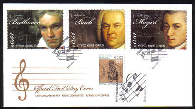 Cyprus Stamps SG 1238-40 2011 Composers - Unofficial FDC (d798)