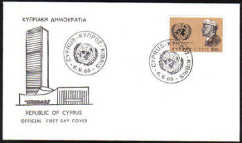 Cyprus Stamps SG 279 1966 United Nations General Thimayya - Official FDC
