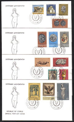 Cyprus Stamps SG 283-96 1966 2nd Definitives Antiquities - Official FDC