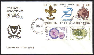 Cyprus Stamps SG 411-15 1973 Anniversaries and events - Official FDC
