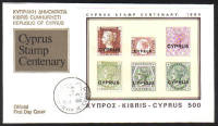 Cyprus Stamps SG 539 MS 1980 Stamp Centenary - Official FDC