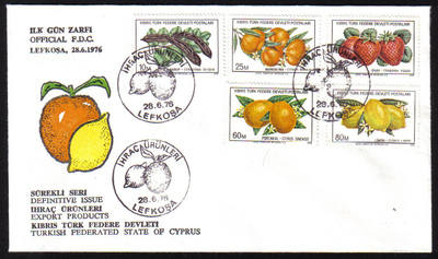 North Cyprus Stamps SG 29-33 1976 Export products Fruits - Official FDC