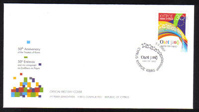 Cyprus Stamps SG 1132 2007 Treaty of Rome - Official FDC