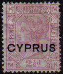 Cyprus Stamps SG 003 1880 2 1/2d Rosy mauve plate 15 - MH (L810)