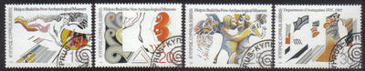 Cyprus Stamps SG 673-76 1986 Archaeological museum fund  - USED (e956)