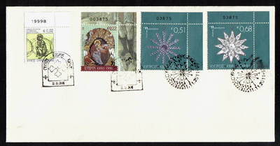Cyprus Stamps SG 2011 (j) Christmas Control numbers - Unofficial FDC (e662)