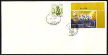 Cyprus Stamps SG 2011(h) Christopher Pissarides Nobel prize winner Control numbers - Unofficial FDC (e220)