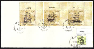 Cyprus Stamps SG 2011 (g) Tall ships Control numbers - Unofficial FDC (e219