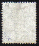 Cyprus Stamps SG 23 1882 half on half (1/2 on 1/2) Used condition. Crown CC