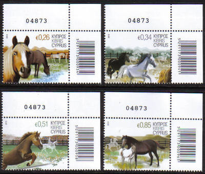 Cyprus Stamps SG 1264-67 2012 Horses - Control numbers MINT