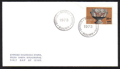Cyprus Stamps SG 410 1973 15mil / 20mil Overprint - Unofficial FDC (e970)