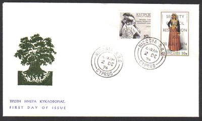Cyprus Stamps SG 0435 1974 Refugee fund Cachet - Unofficial FDC (e969)