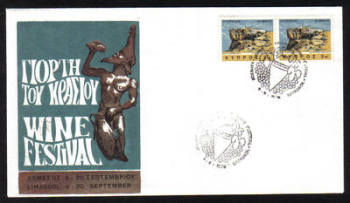 Unofficial Cover Cyprus Stamps 1970 Limassol wine festival Cachet - Cover (e965)