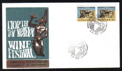 Unofficial Cover Cyprus Stamps 1970 Limassol wine festival Cachet - Cover (