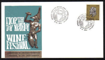 Unofficial Cover Cyprus Stamps 1970 Limassol wine festival Cachet - Cover (e963)