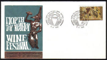 Unofficial Cover Cyprus Stamps 1970 Limassol wine festival Cachet - Cover (e961)