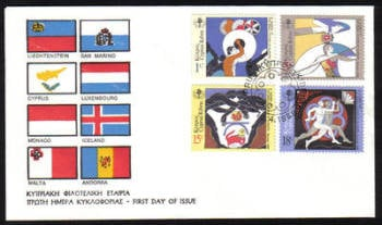 Cyprus Stamps SG 735-38 1989 3rd European small state games Cachet - Unofficial FDC (e958)