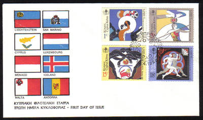 Cyprus Stamps SG 735-38 1989 3rd European small state games Cachet - Unoffi
