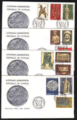 Cyprus Stamps SG 459-70 1976 4th Definitives artifacts - Official FDC (e957