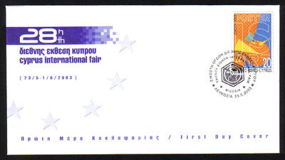 Cyprus Stamps 2003 28th Cyprus International state fair Cachet - Cover (e96