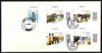 Cyprus Stamps SG 2012 (a) Horses Control numbers - Unofficial FDC (g006)