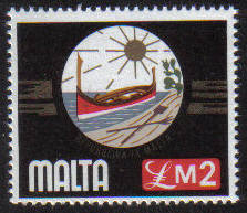 Malta Stamps SG 0500b 1976 £2 National Emblem - MINT