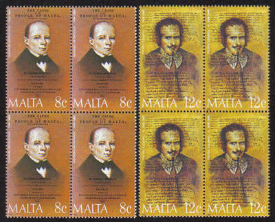 Malta Stamps SG 0767-68 1985 Maltese Celebrities - Block of 4 MINT