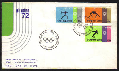 Cyprus Stamps SG 390-92 1972 Munich Olympic Games - Unofficial FDC (e971)