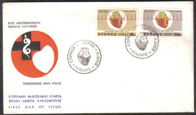 Cyprus Stamps SG 385-86 1972 World Heart month - Unofficial FDC (e973)