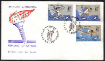 Cyprus Stamps SG 305-07 1967 Nicosia Games - Official FDC (e974)