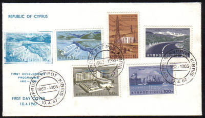 Cyprus Stamps SG 297-01 1967 Development Program - Unofficial FDC (e975)