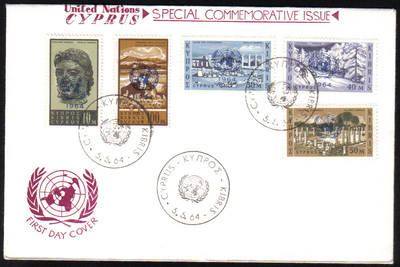 Cyprus Stamps SG 237-41 1964 United Nations Resolution Overprint - Unoffici