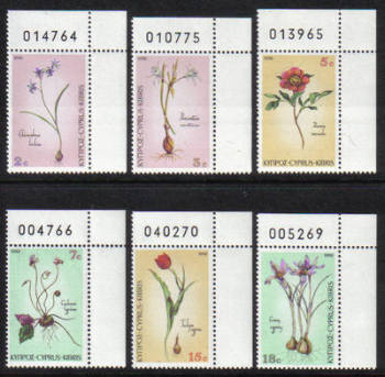 Cyprus Stamps SG 785-90 1990 Wild Flowers Control numbers - MINT (g019)