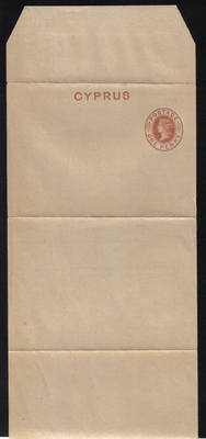 Cyprus Stamps Wrapper 1880 E1 Type One Penny - MINT (g018)