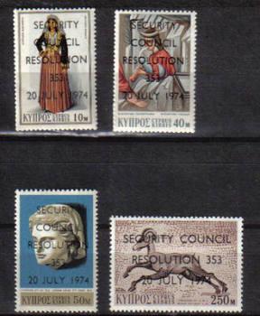Cyprus stamps SG 431-34 1974 UN Resolution Overprint - MH