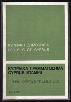 Cyprus Stamps 1971 Year Pack - Definitive Issues