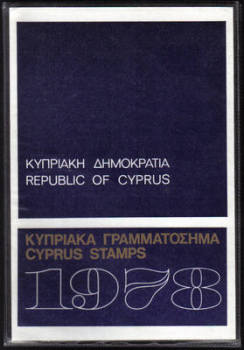 Cyprus Stamps 1978 Year Pack - Commemorative Issues