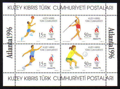 North Cyprus Stamps SG 429 MS 1996 Atlanta Olympic Games - MINT