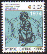 2012 a Cyprus stamps - Refugee Tax Fund