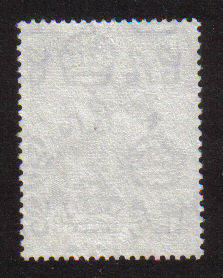 CYPRUS STAMPS SILVER WEDDING 1948