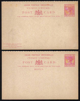 Cyprus Stamps 1892 A8 Type One + One Piastre Victorian Postcard (Not Sepera