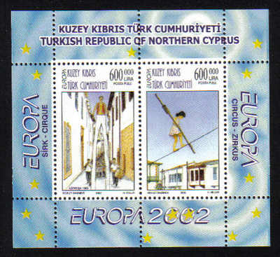 North Cyprus Stamps SG 0552 MS 2002 Europa Circus - MINT