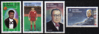 North Cyprus Stamps SG 0563-66 2002 Celebrities anniversaries - MINT