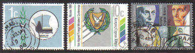 Cyprus Stamps SG 726-28 1988 Non aligned conference - USED (c871)