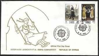 Cyprus Stamps SG 567-68 1981 Europa Folklore - Official FDC (a97)