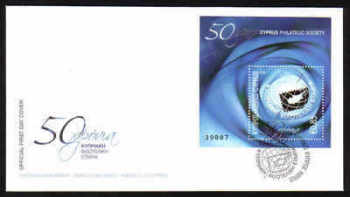 Cyprus stamps SG 1193 MS 2009 50th Anniversary of the Cyprus Philatelic Society - Official FDC